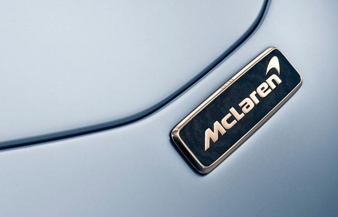 McLaren Speedtail only 106 Units