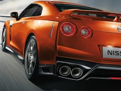 Nissan GT-R Taillight
