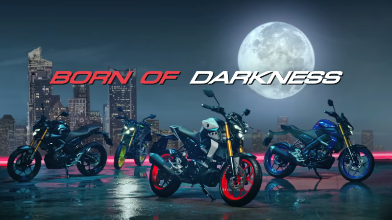 Yamaha MT-15 Colors