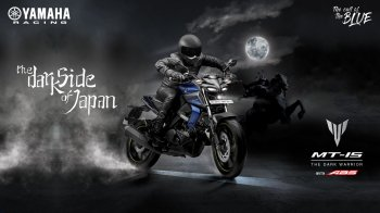 Yamaha MT 15 Launched at 1.36 Lakh (Ex-Showroom)