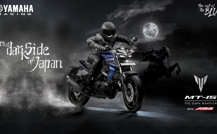 Yamaha MT 15 Launched at 1.36 Lakh(Ex-Showroom)